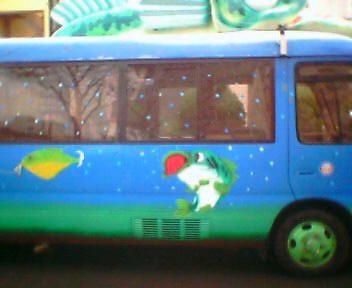 ワールドメイトのブラックバス