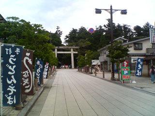 Kashimatorii