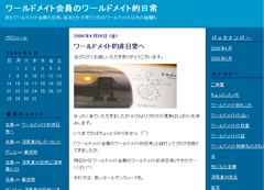 Logimage20060511