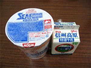 Noodleandmilk