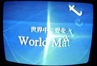 ワールドメイト鹿島紹介ビデオ