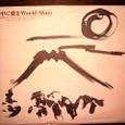 「凛々とした富士と太陽」画:深見東州