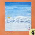「白山」画:深見東州