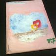 「海辺の恋」画:深見東州