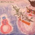 「雪だるま神主」:深見東州